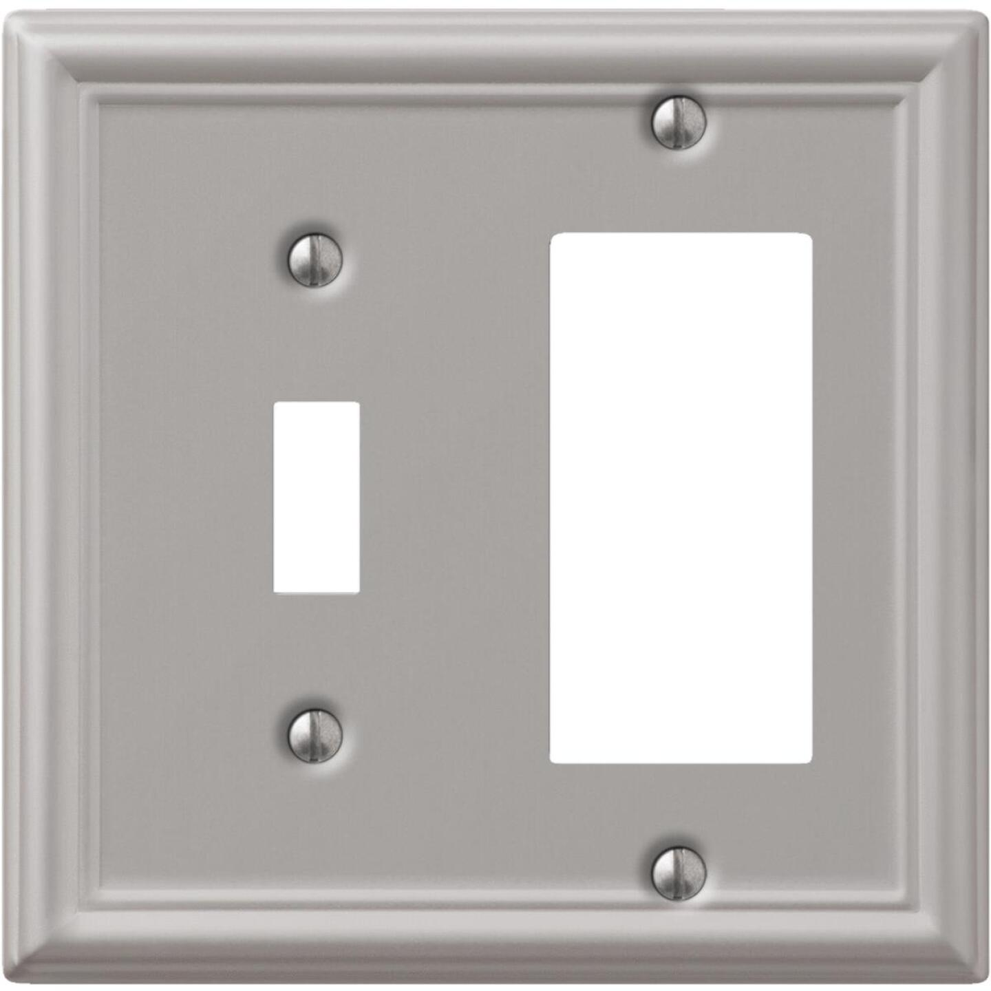 Amerelle Chelsea 2-Gang Stamped Steel Single Toggle/Rocker Wall Plate, Brushed Nickel Image 1